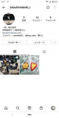 Screenshot_20210826-092723